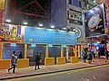 HK CWB 22-24 Russell Street night construction site sign Emperor Int'l n shop Blancpain 13-Jan-2014.JPG