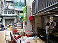 HK Central 嘉咸街 Graham Street Market 結志街 Gage Street Taste of Graham shop visitors Dec 2016 Lnv2.jpg