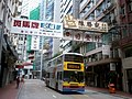 HK Central 54-56 Queen's Road shop sign Zebra Be-Pen Chan Shing Kee Antiques CityBus Oct-2012.jpg