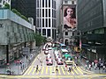 HK Central Pedder Street Crosswalk LV Citibank Bus Taxi.JPG