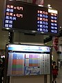 HK Hung Hom MTR Station LED display sign Feb-2013.JPG