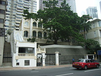 Kennedy Road, Hong Kong - Office of Former Chief Executives at No. 28 Kennedy Road