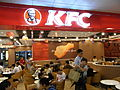 HK Ngau Tau Kok 淘大商場 Amoy Plaza shop KFC restaurant May-2012.JPG