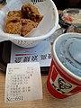 HK SW 上環 Sheung Wan 信德中心 Shun Tak Centre mall shop 肯德基 KFC Restaurant lunch food May 2020 SS2 08.jpg