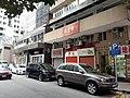 HK SW 上環 Sheung Wan 東街 Tung Street Lok Kuk Road March 2020 SS2 20.jpg