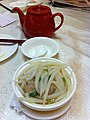 HK SYP Kwai Kwai Hung 季季紅風味酒家 Red Seasons Restaurant noodle 銀針粉 Silver needle noodles Nov-2013 Red Tea Pot.JPG