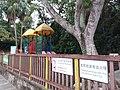 HK Sai Kung District 西貢 Sai Kung Ma On Shan Country Park 三星灣泳灘 Trio Beach February 2021 SSG 18.jpg