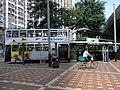 HK Sai Ying Pun Des Voeux Road West Whitty Street Tram Station walkway.JPG