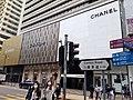 HK TST 尖沙咀 Tsim Sha Tsui 廣東道 Canton Road near Peking Road shops February 2020 SS2 10.jpg