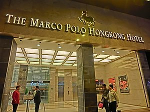 Marco Polo Hotels - Image: HK TST MPH Marco Polo Hongkong Hotel night Canton Road Nov 2013