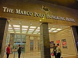 Marco Polo Hotels - Image: HK TST MPH Marco Polo Hongkong Hotel night Canton Road Nov 2013