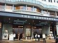 HK TST Peninsula Hotel Hong Kong front door visitors Oct-2012.JPG