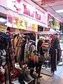 HK Tai Po Plaza 大埔廣場 shop clothing Jan-2013.jpg