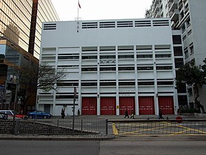 Tsim Sha Tsui Fire Station Wikipedia