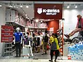 HK Tung Chung One CityGate shop K-Swiss Outlet Oct-2012.JPG