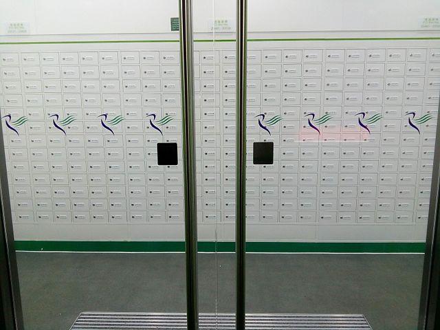 Filehk Wan Chai Post Office Mailboxes Glass Door Wu Chung House Dec
