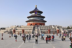 Hall of Prayer for Good Harvests, the largest building in the Temple of Heaven