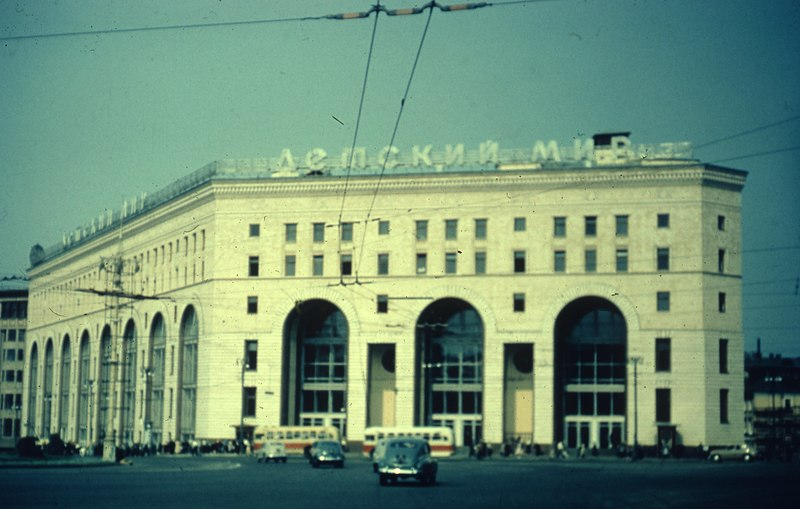 Файл: Хаммонд Слайдс Москва 166. Детский Мир building.jpg