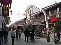 Hangzhou street 2.jpg