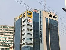 Headquarter of ATN News, Kawran Bazar, Dhaka.jpg