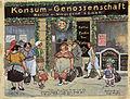Heinrich Zille Konsum-Genossenschaft.jpg