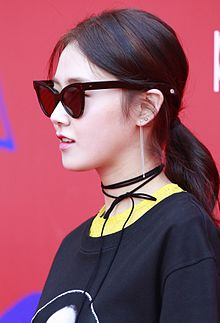 Heo Ga-yoon at the Seoul Fashion Week 2016 01.jpg