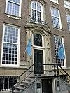 herengracht - amsterdam (7)