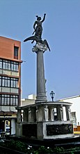 Hermes in Iquitos Square
