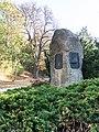 Hessen (Osterwieck) Denkmal Herzog Wilhelm von Braunschweig.jpg