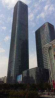 Zhongzhou Holdings Financial Center building in Nanshan District, China