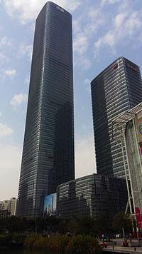 Heung Kong Tower.jpg
