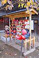 Hidakokubunji11ds3200.jpg