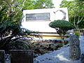 Himeyuri Monument-1.jpg