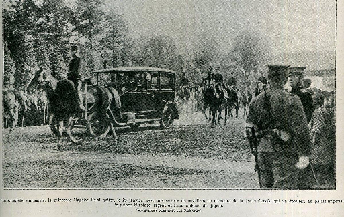Hirohito wedding.jpg
