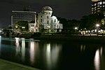 Hiroshima, cupola della bomba A, 10.jpg