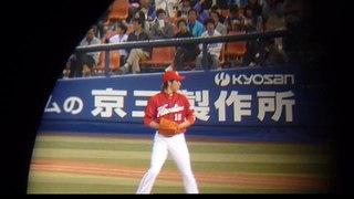 Archivo: Hiroshima toyo carp 2010 number 18.ogv