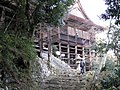 Hiyoshi Taisha - at the summit.jpg