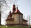 Hołuczków, cerkiew św. Paraskewy (HB6).jpg