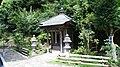 Hogonji17s3200.jpg