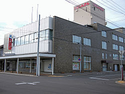 Hokusei Shinkin Bank.jpg