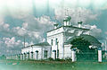 Holy Trinity Cathedral in Tsivilsk.jpg