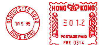 Hong Kong stamp type BA6.jpg
