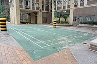 Hong Wah Court Badminton Court and Table Tennis Play Area.jpg