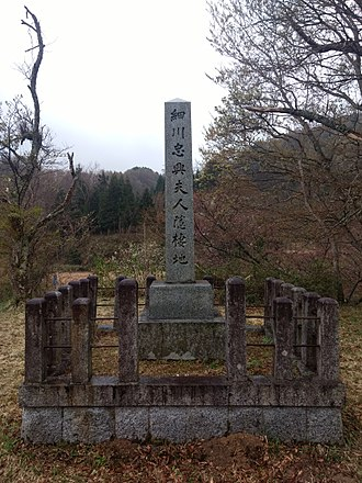 Hosokawa Gracia - This monument in Kyoto Prefecture marks the area where Tama lived in hiding from 1582 to 1584.
