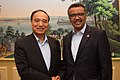 Houlin Zhao with Dr Tedros Adhanom Ghebreyesus - 2017 (36433272494).jpg