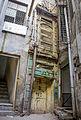 House of Delip Kumar in Peshawar.JPG