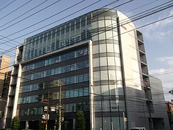 Hoyu Headquarter Office 20140728.JPG