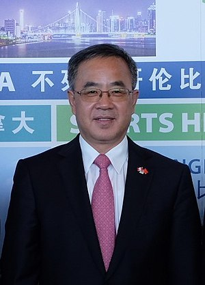 Hu Chunhua - Hu attends Economic and trade cooperation event in Vancouver, Canada on May 9, 2016
