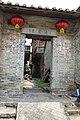 Huadu, Guangzhou, Guangdong, China - panoramio (30).jpg