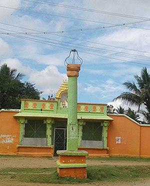 Hullahalli - Image: Hullally Temple